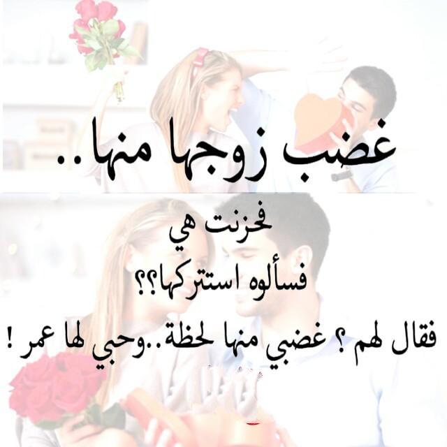 كلام حلو للزوجة كلمات تذيب قلب زوجتك مشاعر اشتياق