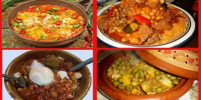 صورة اكلات تونسية سهلة , وصفات تونسيه سريعه ولذيذه جدا