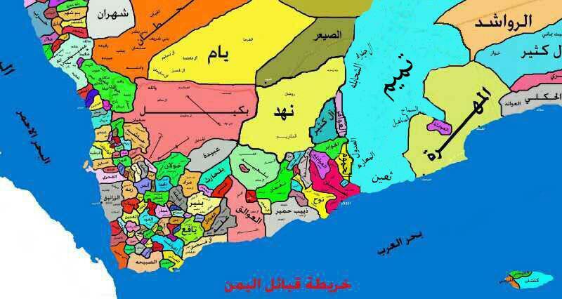 اكبر قبائل اليمن نبذه عن دولة اليمن مشاعر اشتياق