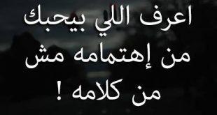صور صور ومقولات حزينه , كلام عن الحزن والمه