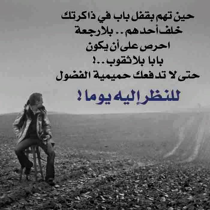 صورة كلمات عن الحزن والضيق , الام الانسان بسبب الحزن 1448 1