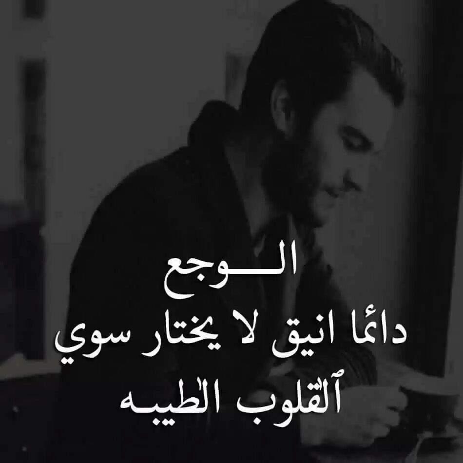 صورة كلمات عن الحزن والضيق , الام الانسان بسبب الحزن 1448 2