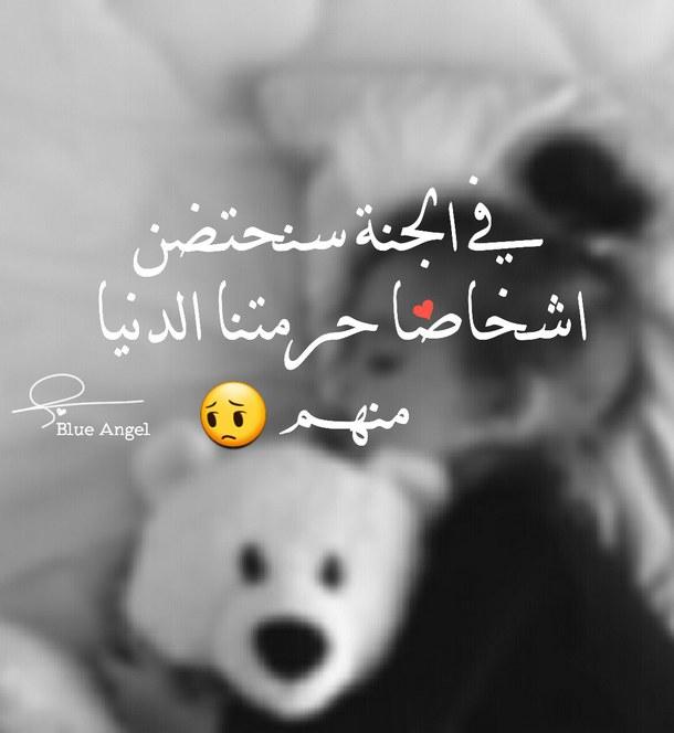 صورة كلمات عن الحزن والضيق , الام الانسان بسبب الحزن 1448 3