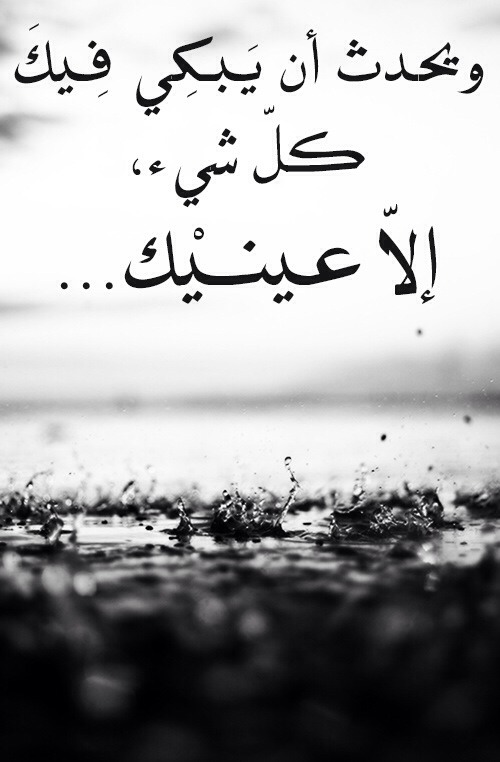 صورة كلمات عن الحزن والضيق , الام الانسان بسبب الحزن 1448 5
