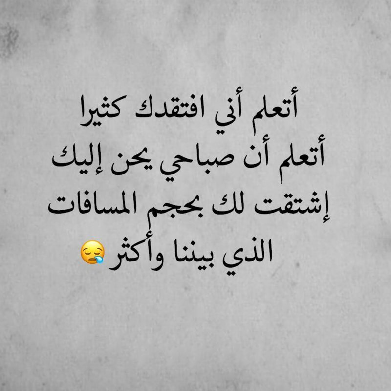صورة كلمات عن الحزن والضيق , الام الانسان بسبب الحزن 1448 7