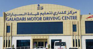 صورة كلداري لتعليم قيادة السيارات , اتعلم قيادة السيارة باحترافية وامان