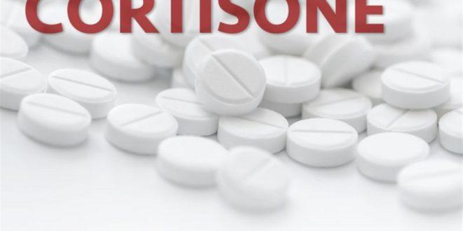 صور التخلص من الاثار الجانبية للكورتيزون , خلي بالك من اثار الدواء السحري