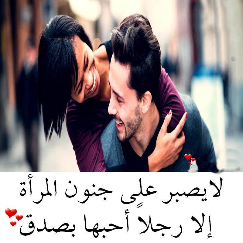 صورة صور رومانسيه واشعار , كلام الحب الجميل على الصور لاستخدامه فى رسائل الغرام