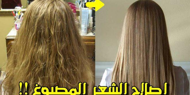 صورة العناية بالشعر المصبوغ بالميش , حافظي علي شعرك المصبوغ بتبس بسيطه