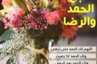 صورة اجمل بطاقات صباح الخير , صبح علي حبيبك باحلي كلام