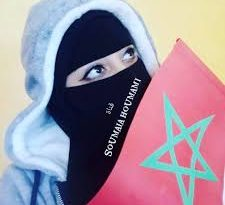 صور المنقبات في المغرب , كل شيئ عن النقاب في المغرب