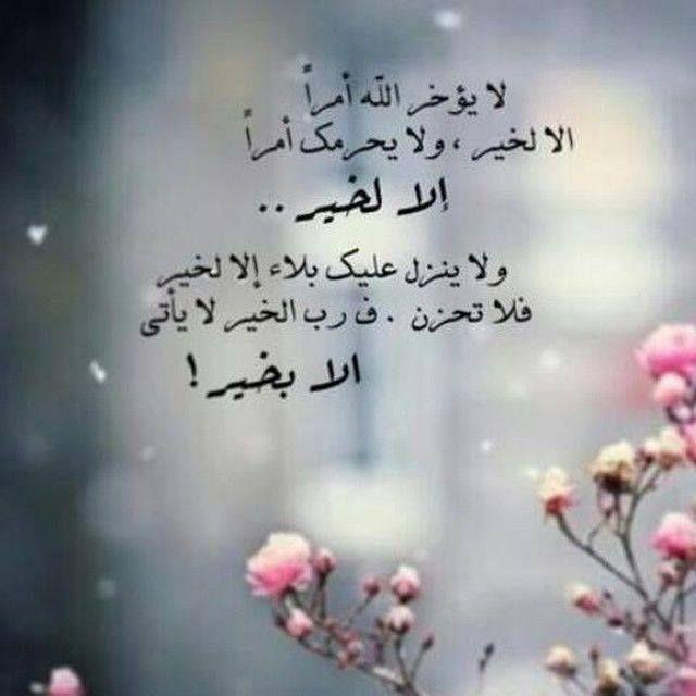صورة كلمات ومعاني جميلة , اصدق معاني الكلمات روووعه