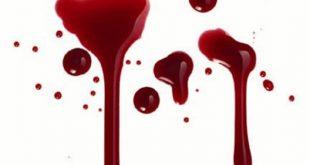 تفسير رؤية دم الحيض في المنام , اذا رايت هذه الرؤيه فلا تقلق ولكن احذر
