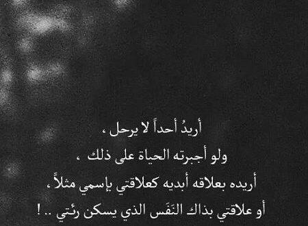 صورة شعر عن الم الفراق , كلام حزين عن الفراق