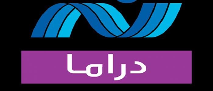 صورة تردد نايل دراما , الدراما المصرية علي الاصل دور