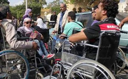 صورة بحث ذوى الاحتياجات الخاصة فى مصر , رعاية مرضي الاحتياجات