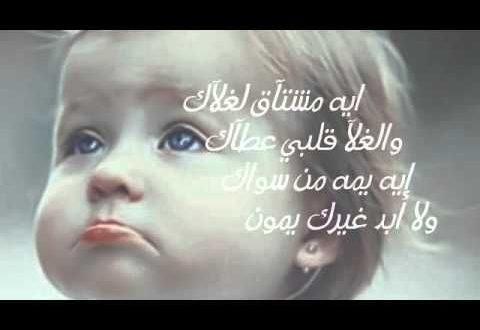 صورة كلمات يمه يانبع الحنان , عطف الام لا ينتهي