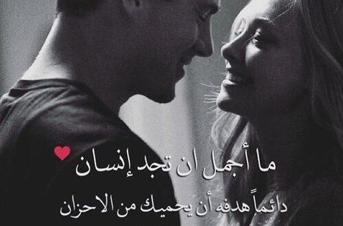 صورة صور عشق جميله , عشقت جمال انوثتك
