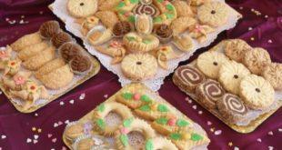 صورة حلويات عيد الفطر , كحك العيد اهو يا بنات