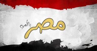 صورة موضوع تعبير عن مصر , الفراعنة ذهبوا و لم يعودوا