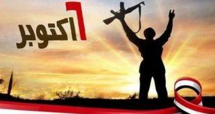 صورة موضوع تعبير عن حرب 6 اكتوبر 1973 , حياة مصر قبل الحرب