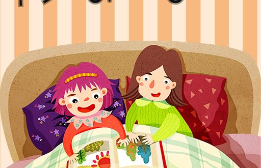صورة حكايات اطفال قبل النوم , اجمل قصص تروي للاطفال قبل النوم