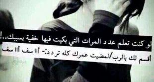 صورة كلام حزين عن فراق الصديق , الصداقة تكون بصدق المواقف