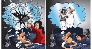 الزوجه الثانيه كيف تتعامل مع زوجها , الحاجات اللى لازم تعرفيها لو هتكوني زوجة تانية