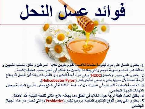 صورة علاج القولون بالعسل , اتخلص من القولون بطرق طبيعية