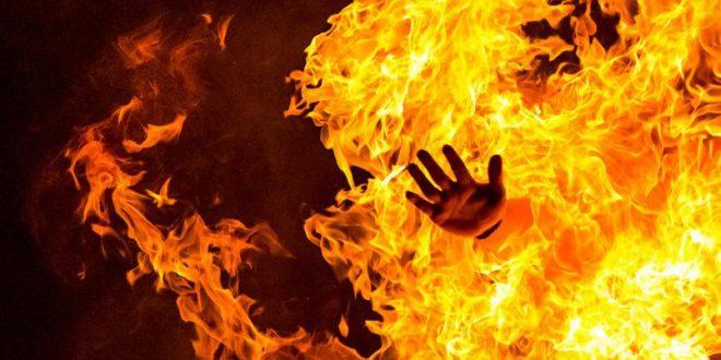 صورة حلمت اني مخزن في جهنم , من الرؤي المخيفة رؤية جهنم