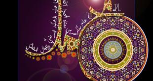 صورة خلفيات باسم محمد,رمزيات باسم محمد,رمزية باسم محمد