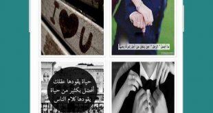 صورة صور فيس بوك منشورات,اجمل منشورات الفيس بوك مكتوبة وصور