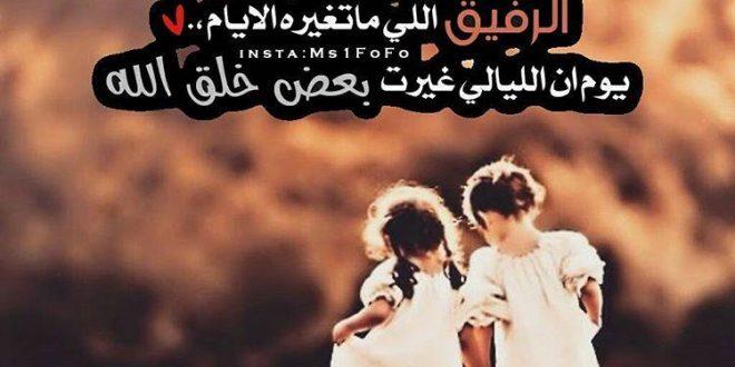 صورة جمل عن الصديق,اهمية وخطورة دور الصديق في حياة صديقه