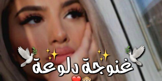 صورة يااااه ادخل شوف اجمل صور بنات دلوعه,صور بنات دلوعه