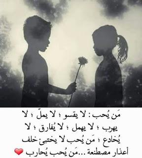 صورة صور جديده عن الحب , اجمل ما قيل عن الحب