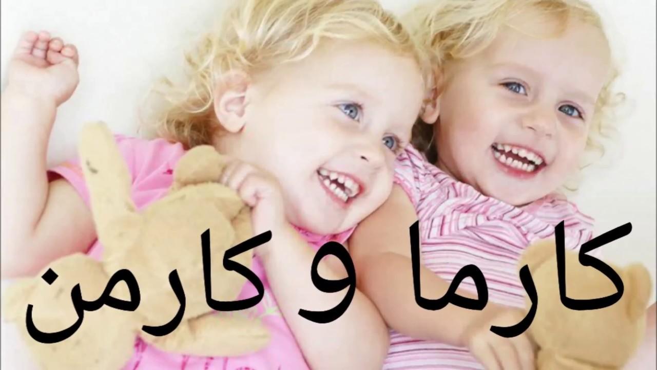 صورة اسماء بنات ناعمة , اختارى منها ما يميز طفلتك
