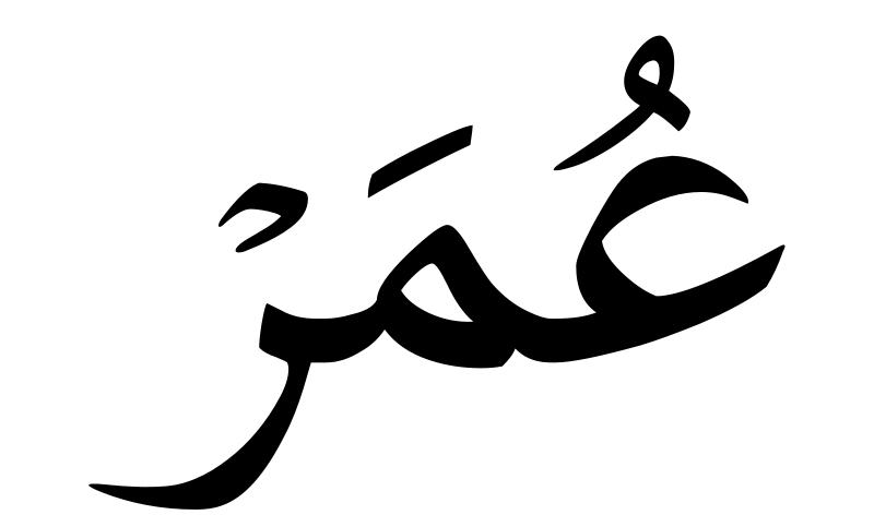 اسماء عيال حلوه ابنك باجمل اسم يميزه عن الاخرين مشاعر اشتياق