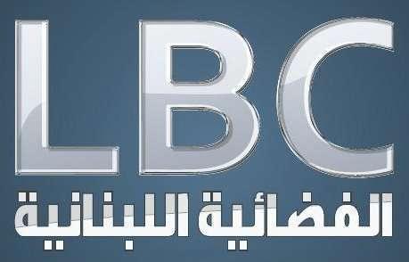 صورة تردد قنوات lbc , قناة اللبنانية للمنوعات