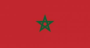 صورة 0212 رمز اي دولة , دولة المغرب العربية