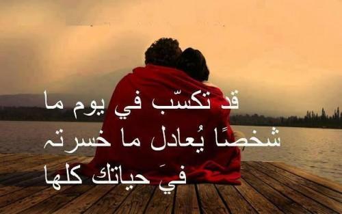 صورة صور في لحب , عبر عن حبك لحبيبك بصورة
