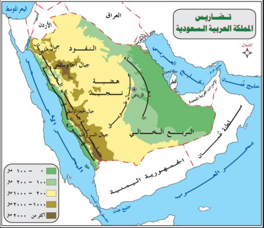 Geography Of Saudi Arabia Chronicle Fanack Com 10