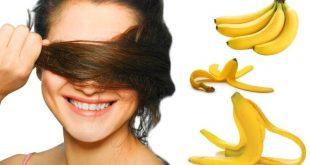 صورة وصفة الموز للشعر الجاف , عالجي شعرك بموزة بكل سهولة