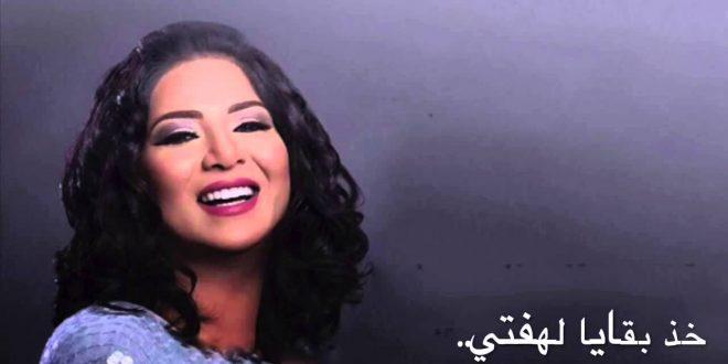 صورة كلمات طيب نوال , من احلي اغاني الفنانة نوال الكويتية