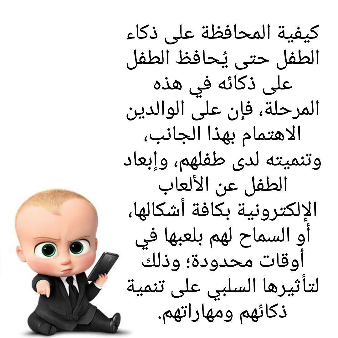 صورة علامات الطفل الذكي منذ الولادة , معلومات عن ذكاء طفلك وكيفية تنميتها 3887 3