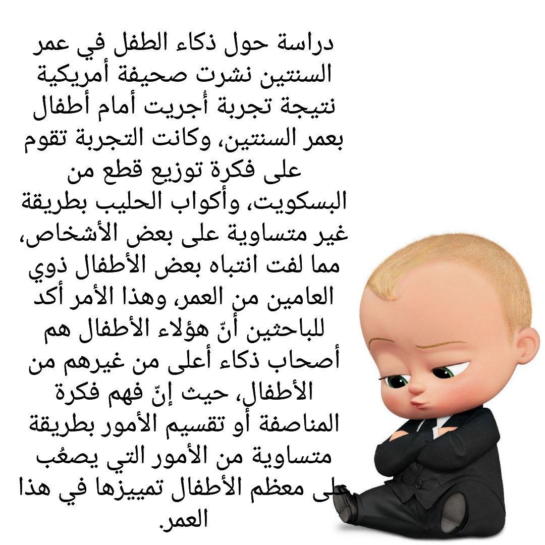صورة علامات الطفل الذكي منذ الولادة , معلومات عن ذكاء طفلك وكيفية تنميتها 3887 4