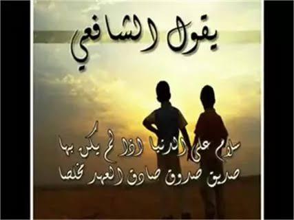 صورة شعر مدح الصاحب , الصاحب ساحب فاختاروه صح