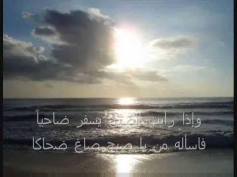 خاطرة عن عظمة الله في خلق الكون خلق الله الكون بحكمة مشاعر اشتياق