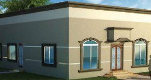 صورة تصميم منازل دور واحد , لا تحتار واختار ما يناسب المساحه التى لديك
