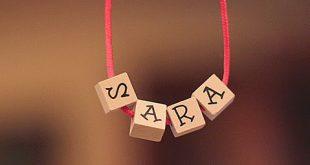 صورة رمزيات اسم ساره , اسمك برمزيات مميزه وتجذب انتباه الكل