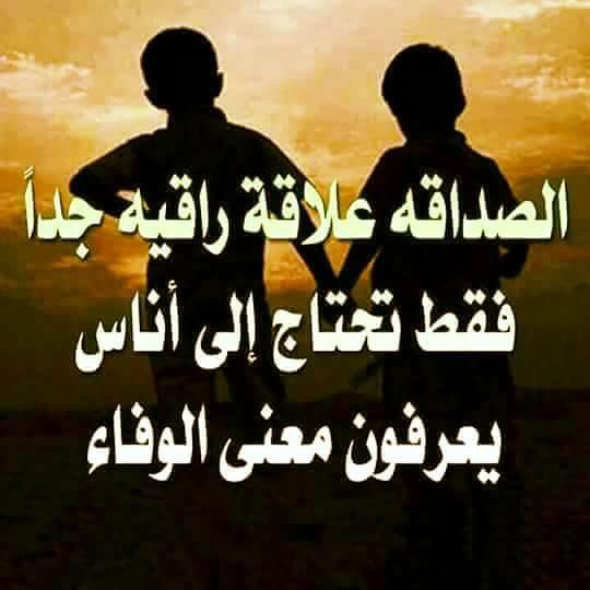 صورة ابيات شعر قويه عن الصداقه , ستعرف معنى وقيمه الصداقه من هذه الكلمات